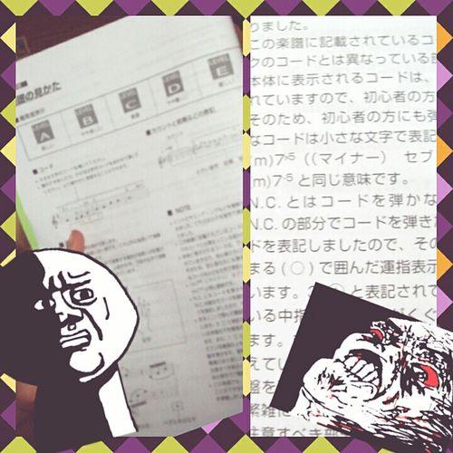 Me compré un libro de partituras y está en japones :  Hijos De Puta