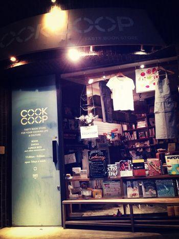 とっても可愛い渋谷のお店。 Hanging Out Walking Around