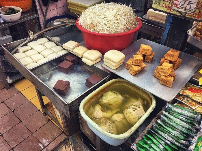 Tofu Variation