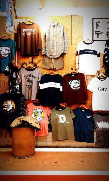 The shop. Siam Square Thailand Shop