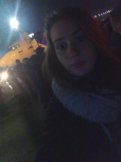 пока Москва вечер