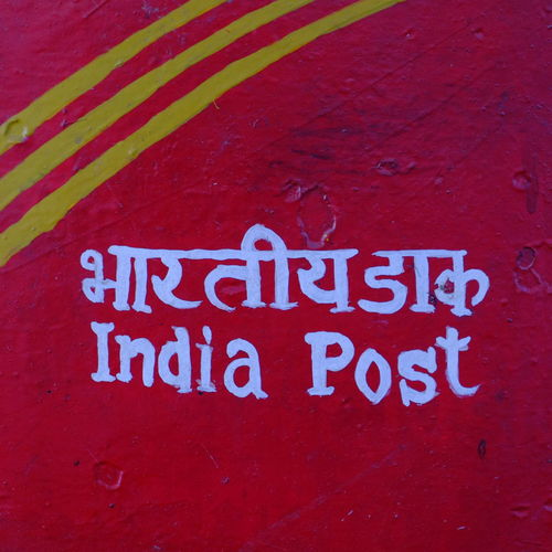 India Post Close-up Day Detail Hindi Indiapost Information Information Sign No People Outdoors Pink Color Postal Service Postbox Red Text Western Script