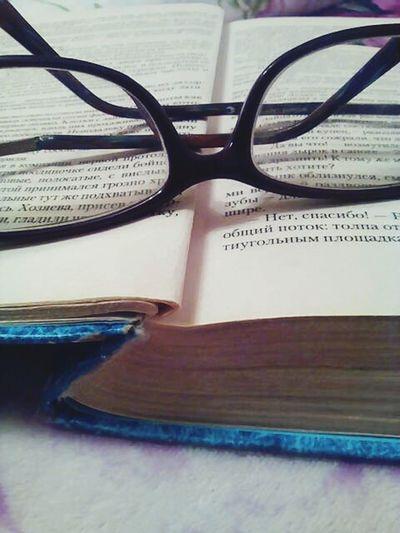 Одна книга - одна жизнь надеюсь, что эта жизнь мне понравится начало