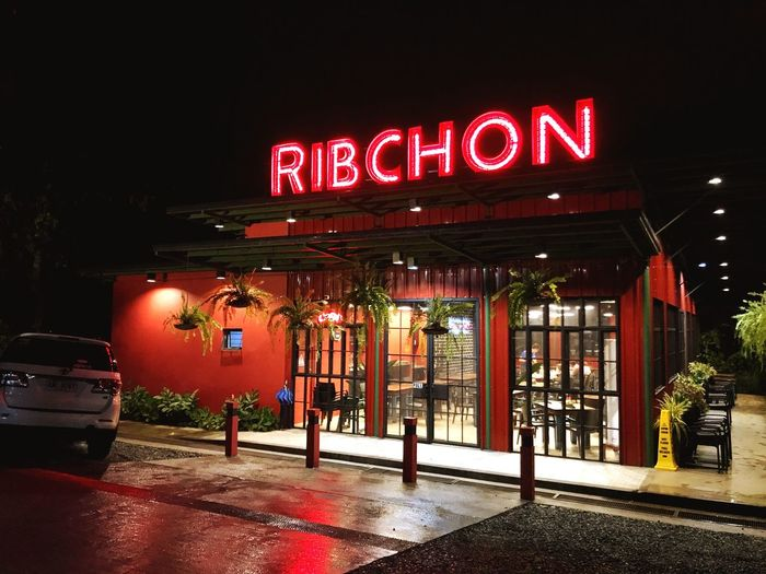 Illuminated Night Text Building Exterior Communication Neon Store Red Architecture Built Structure Outdoors City No People Ribchon Ribs Lechon