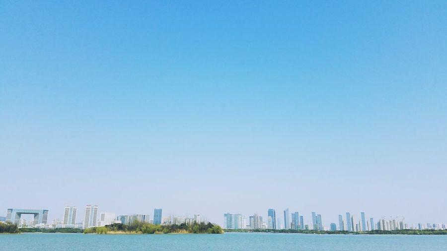 Wuxi Island Sunshine Blue Sky Springtime Water 渤公岛