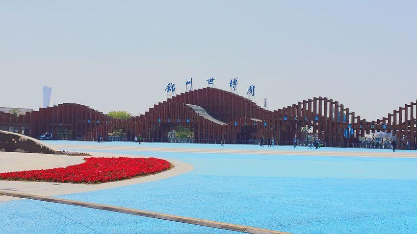 China China Photos China Beauty 锦州