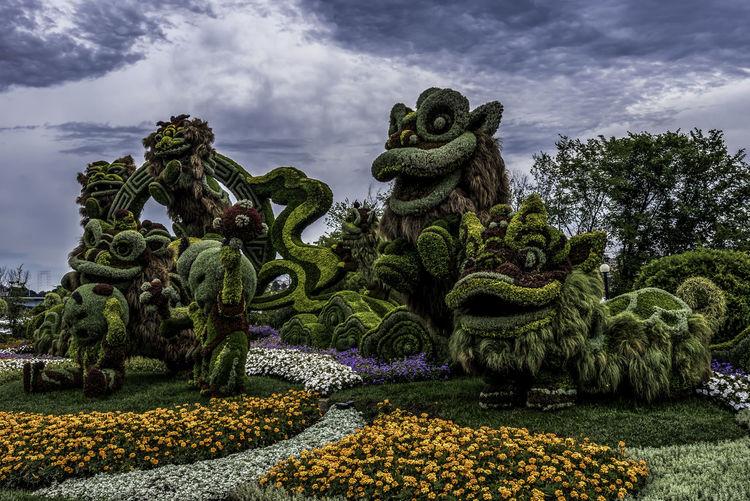Canada150 Gatineau Ontario Ottawa Quebec Canada China Cloud - Sky Flowers Green Color Mosiac Sculpture