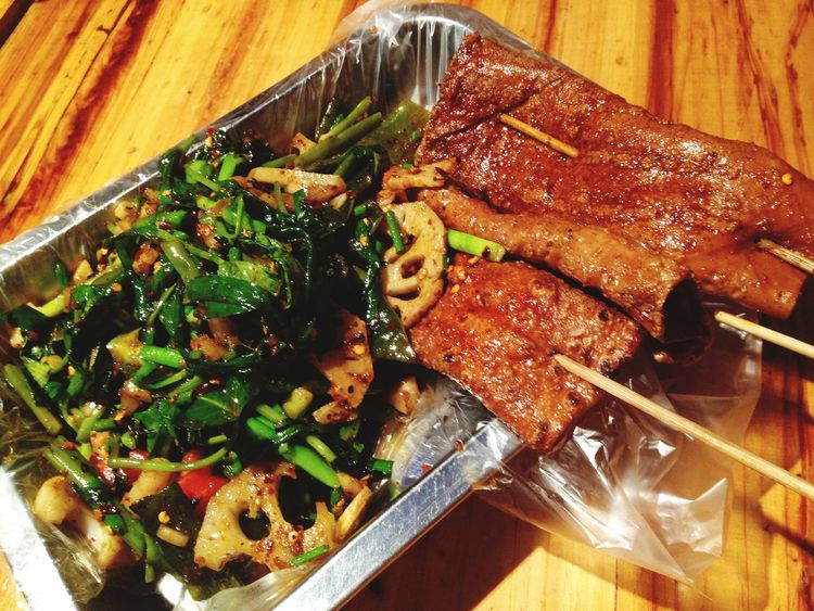 Chongqing BBQ