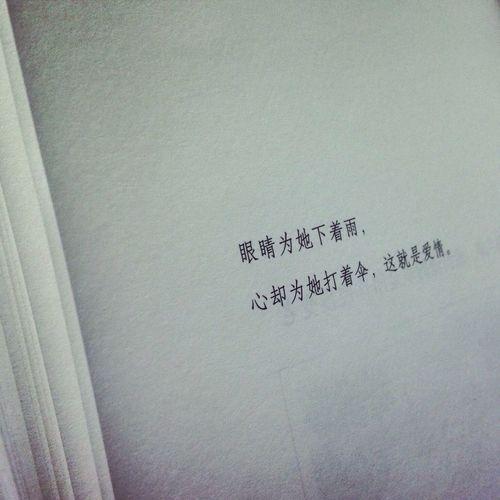 IPhone Chengdu