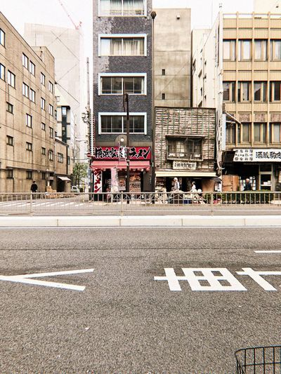 Vintage Japan Japan Photography Japanese  Built Structure Building Exterior Architecture City Day Building Transportation Street Outdoors Residential District Travel