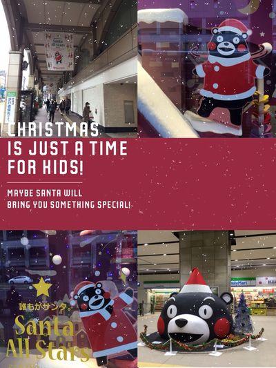 KUMAMON Santa Claus December 2016 in Shinshigai Kumamoto city, Kumamto Station Kyushu Shinkansen Terminal de Happy Christmas / capture by iPod touch 6G cam くまもん くまもとサプライズ