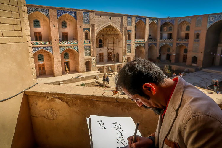 An Iranian man