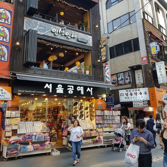 Insadong Streetphotography Seoul Streetphotography Architecture Seoul Architecture Shops Tripwithson2017 Tripwithsonmay2017 Seoul South Korea
