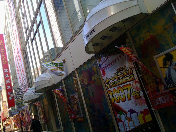 Japanese gambling First Eyeem Photo