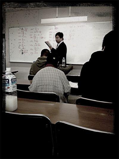 MY CLASS ROOM