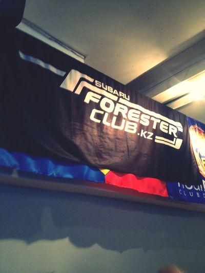 Foresterclub