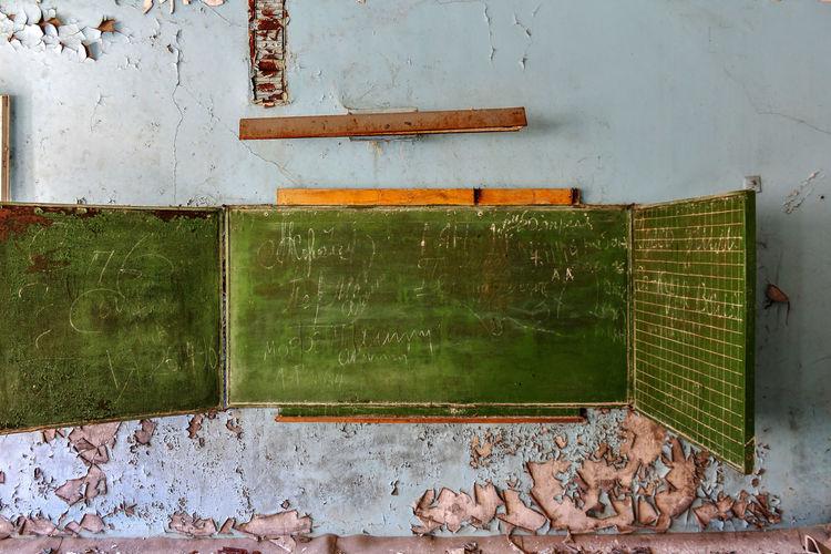 Atomkraft Nein Danke! Prypiat Tafel Trzoska Ukraine Ukraine 💙💛 Architecture Atomkraft Building Exterior Built Structure Day Green Color Group Of Animals Kreide No People Schule Scool Tschernobyl Wall - Building Feature