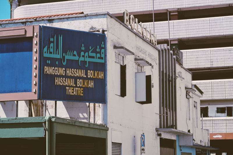 Bandar Seri Begawan Brunei Old Buildings Theatre Streetphotography Streetphoto Old Building  Old Classic Classic Buildings Old-fashioned Old Ruin
