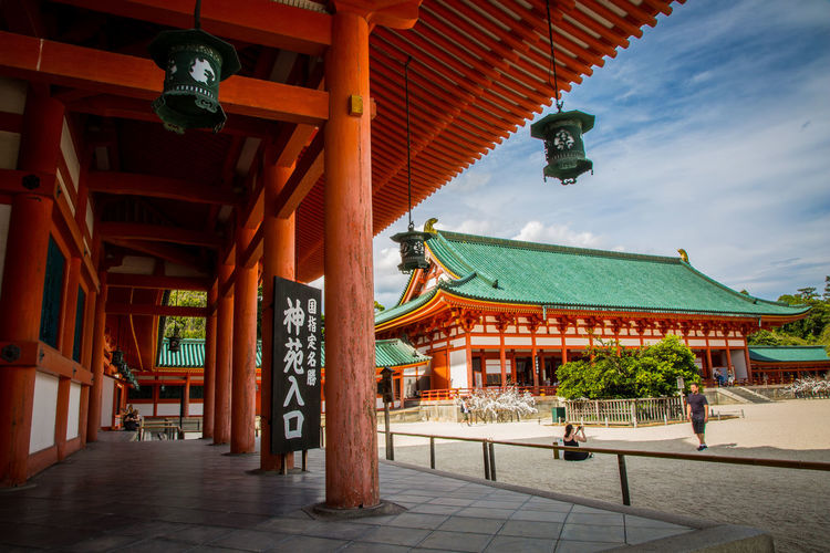 Fushimi Inari-taisha Shrine in Kyoto Japan Shrine Architecture Building Exterior Built Structure Day Hanging Kyoto Lantern Men Outdoors People Place Of Worship Religion Roof Sky Spirituality Travel Destinations