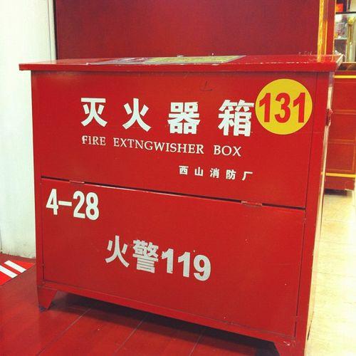 English sign in China - Urumqi (Xinjiang) Lostintranslation