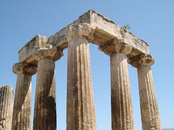 Architecture Corinth Greece 2004