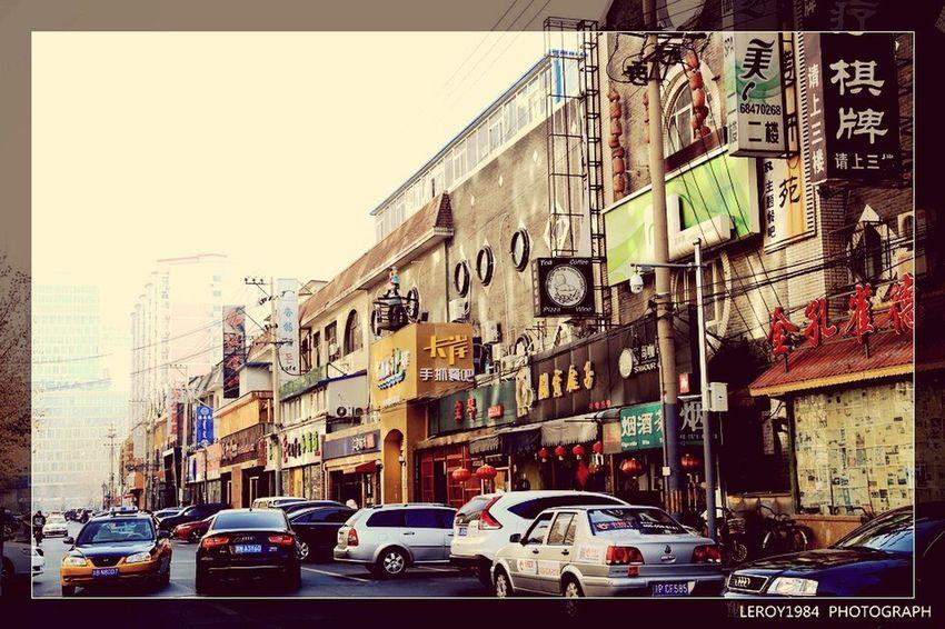 民大美食街 Beijing, China