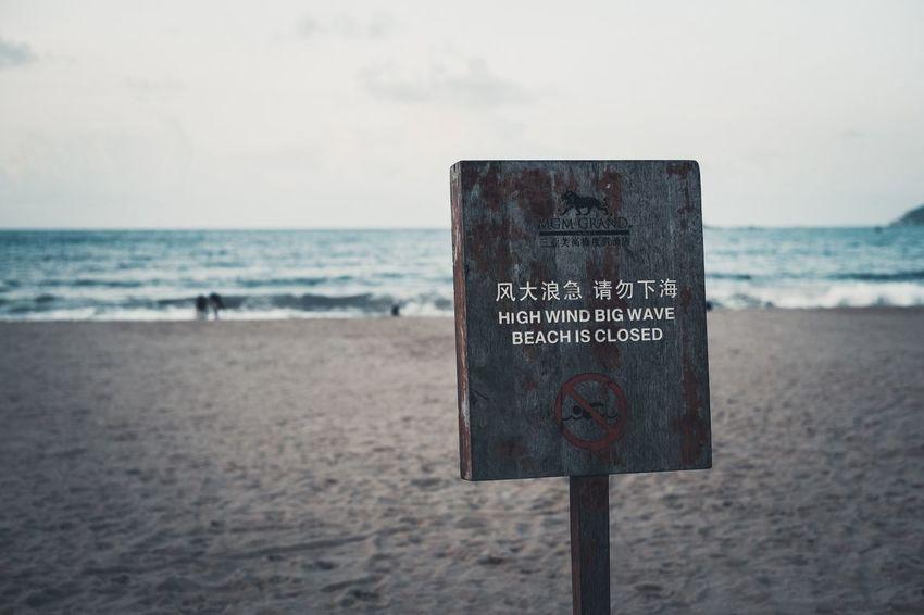 Sea Water Beach Land Horizon Over Water Horizon EyeEmNewHere Sky