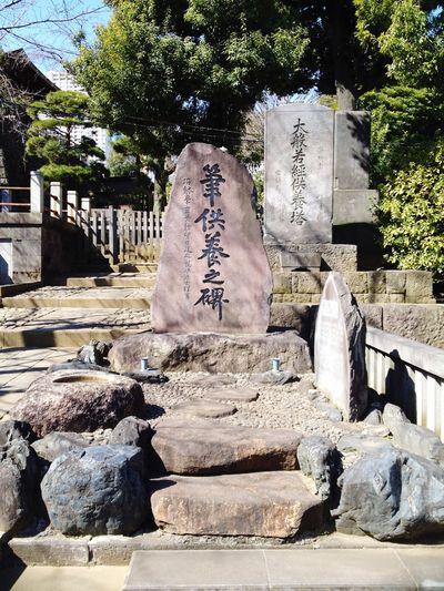 Untold Stories Tombstone Gravestone Grave Of The 47 Ronins Sengakuji Temple Japan