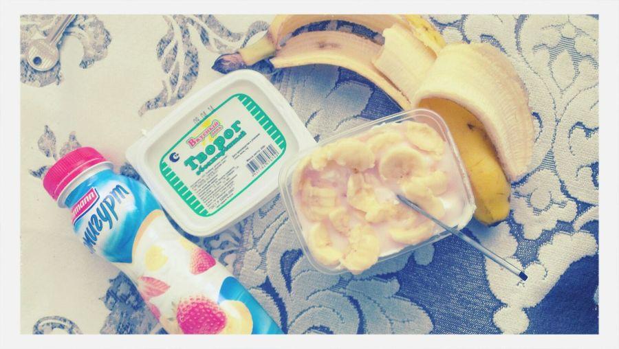 здоровый завтрак, что может быть лучше?)