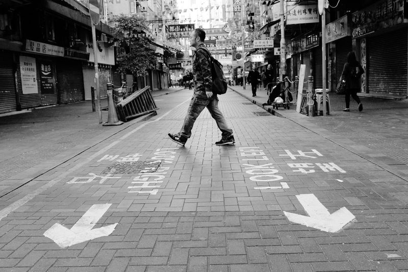 Look Left Look Right Jordan Hong Kong Hong Kong City Life Real People Full Length Men One Person Outdoors Lifestyles City One Man Only Built Structure Architecture Day Building Exterior People EyeEmNewHere