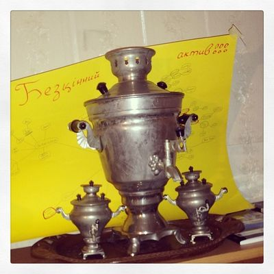 Hey, Jonny, just check out and fell this Soviet Style Tea -Maker