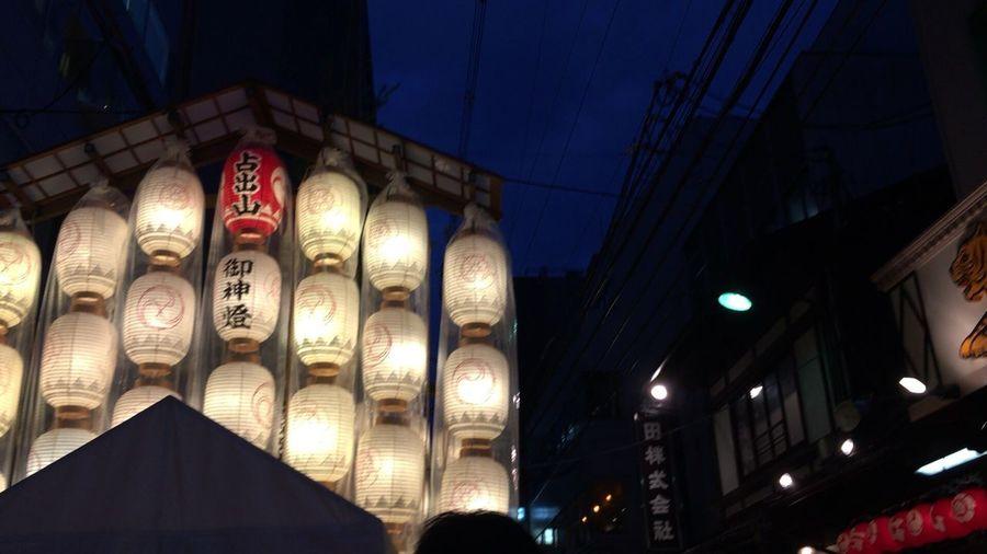Kyoto,japan Kyoto Gion Festival Gion Festival Kyoto Gion Festival Festival