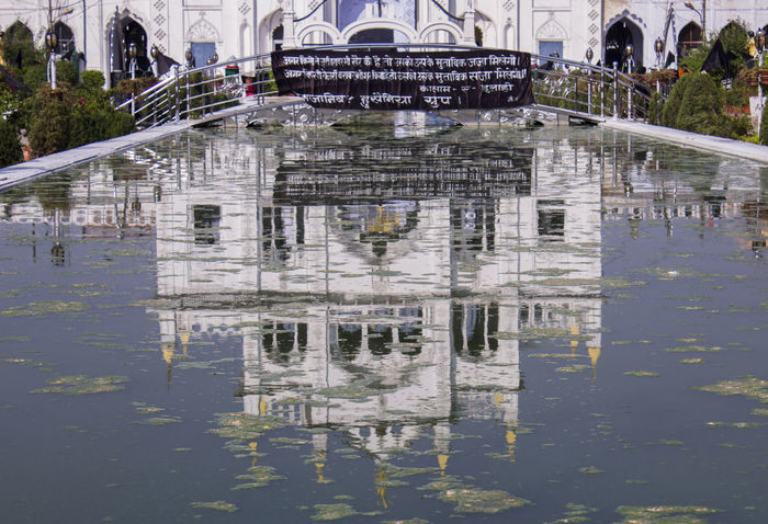 Water Reflection Outdoors Day No People Architecture Sky Travel Destinations Nawaboflucknow Indoors  King - Royal Person King Mohammad Ali Shah Bahadur Lucknowdiaries Ancient History Lucknowdiaries❤ Lucknow👌City Travel Photography Chota Imambara Close-up Shape Geometry Pattern Architecture Built Structure