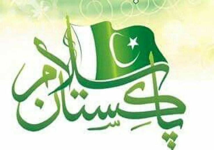 Eyeem Pakistan Village Life Longlivepakistan Green Pakistan HappyIndependenceDay Beauty Of Pakistan Pakiatani New Life Greenakistan Proud To Be Pakistani