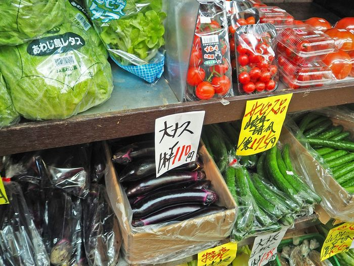 Grocery market at Takayama. Grocery Vegetables Fruits Pricetag Tomatoes Peas Eggplants Japanmarket Packing