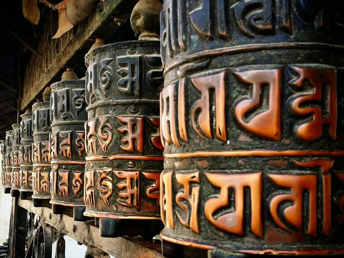 Buddha Stupa Nepal Swaymbunath