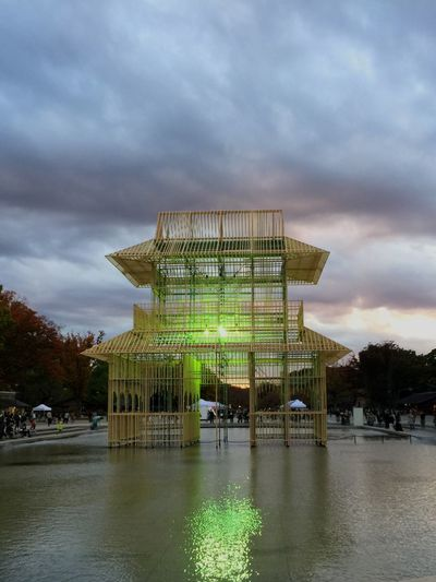 Tadaa Community Park Art Uniqueness Tokyo Japanese Culture Check This Out Architecture Japan Reflection Water