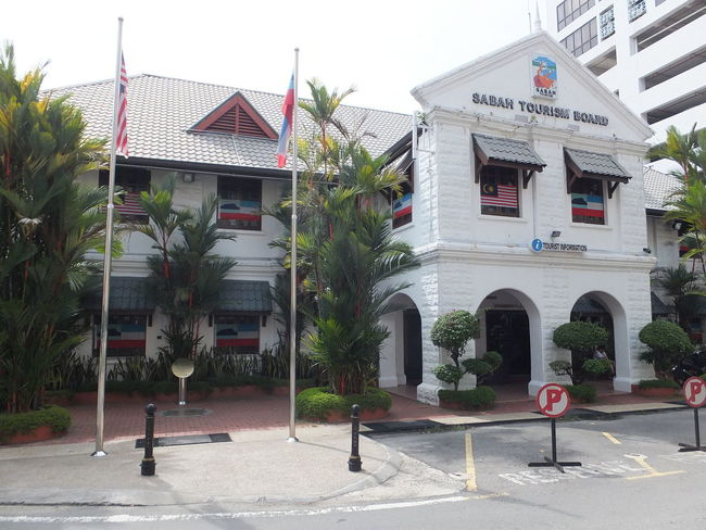 Tourist Office Architecture Borneo Building Building Exterior Built Structure Colonial Architecture Composition Exterior Façade Flags Full Frame Greece Kota Kinabalu Malaysia No People Outdoor Photography Plant Sabah Sunlight And Shadow Today's Hot Look Tourism Tourist Destination Tourist Office Traveling