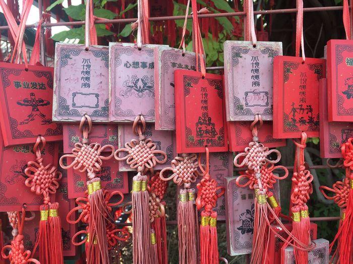 Red prayer cards hanging at shrine