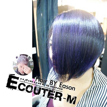 (#EasonHairstylists ) 【夏天就是要光線下霧面色,室內就是要深色】 Ps.👉完全可以掌握顏色💞 每天像染頭髮🍭 👉光線感覺的碰撞👈好Macth ✔不用漂髮 COLOR ➡️ 不用漂髮➡️一定加 #olaplex 強韌頭髮彈性 直接點 ↪ EasonHairstylists @EasonHairstylists @newkireifish @CLEartist ✴秘密洗髮精,👍(好用不貴,護色又保持顏色) ✴抗氧化只要擦瑪卡油+sd觸感調理素 使用(交換使用) 👑潤澤瑪卡油噴霧加強亮度 👑每月需要回來維護護髮維持顏色光澤 👥任何產品和【EVOKE香芬】網路訂購【免運費】⤵ 不要折扣就不要輸入【Eason】代號⤵ ▶優惠️需要教學輸入代號【Eason】購物這裡會教⤵ http://easonjen.pixnet.net/blog/post/198240480 ▶️洗髮精這裡買⤵ http://ecouterhair.com/online-shop/ 線上直接預約LINE ID: EEASON 問價錢找她就對👉 0963599112 Olaplex #beauty #Beautiful #day #Eastern #gray #popular #Fondleadmiringly #popular #color #dye #hair #Bleachinghair #ecouter Taipi Handsome