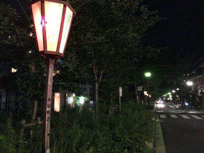 Gion Matsuri Gion Festival MatsuriFestival Tourou Kyoto,japan Kyoto Street Kyoto NIght Lights Night Light Kyoto City Night Kyoto City Night Lights Kyoto Night GionFestival