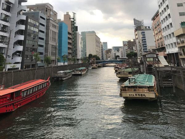 River of Tokyo Building Exterior City Transportation Water Nautical Vessel Waterfront