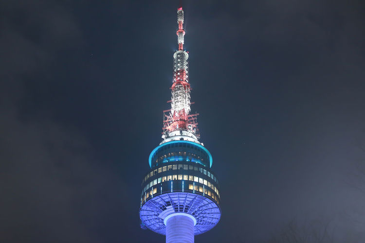 N seoul tower or namsan tower, seoul, south korea.