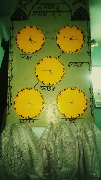 Yellow Pattern Full Frame Symmetry Indoors  No People Close-up Day Getty Images Premium Collection The Week On EyeEm Bangladesh Bangladesh 🇧🇩 Scenics Watch The Clock NAMAJ Full Length Paint The Town Yellow