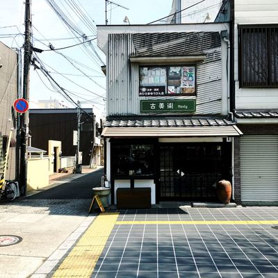 Japanese Style Architecture Building Building Exterior Built Structure Cable City Communication Connection Day Electrical Equipment Electricity  Electricity Pylon Fuel And Power Generation Nature No People Outdoors Power Supply Sky Sreetphotography Sunlight Technology Telephone Line Transportation