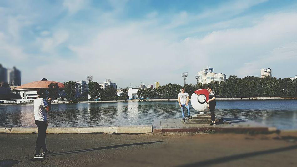 People Together Peopletogether Pokémon Russia Ekaterinburg
