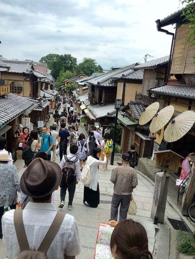 Kyoto 京都 Kyoto, Japan Kyoto,japan