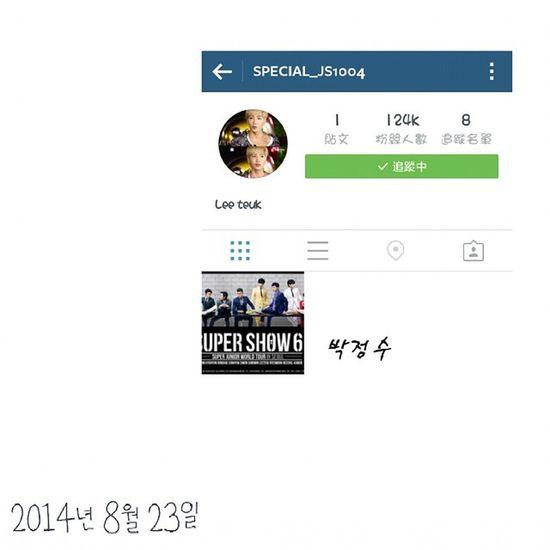 這老頭 終於給我 辦IG了 不要再 Twitter 啦~ ? Leeteuk Instagram 이특 박정수