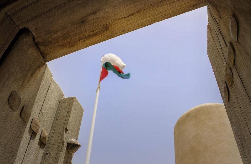 Oman Flag AL