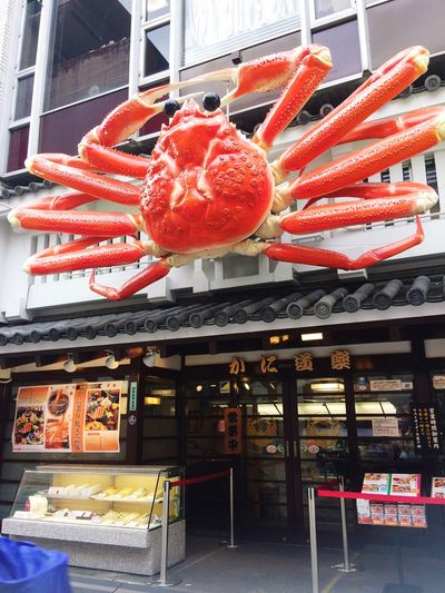 The famous sign in Dōtonbori district: Kani Doraku Crab Restaurant